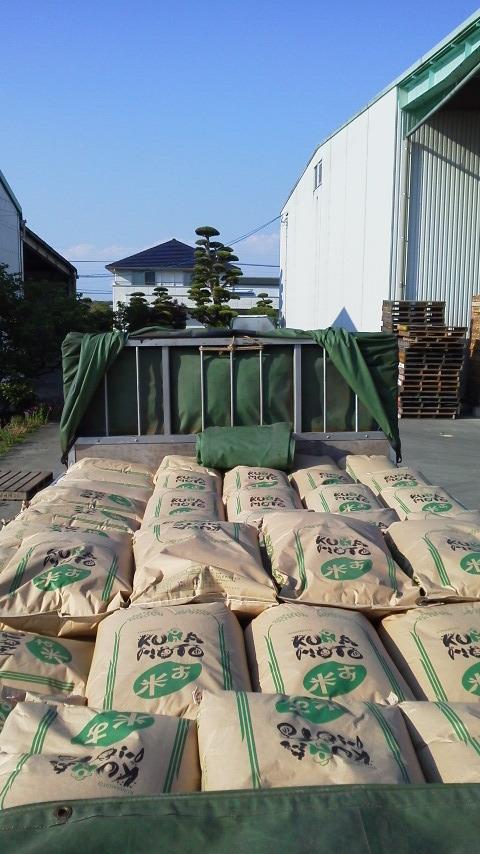 株式会社日食 熊本県八代市 28年産 森のくまさん 2等 積み込み