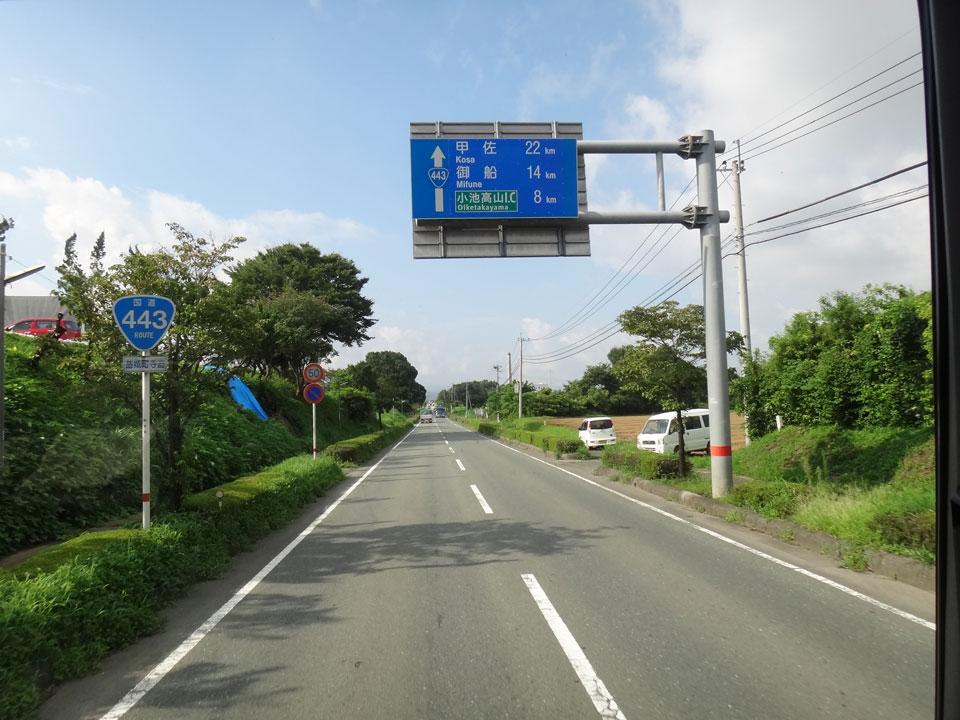 株式会社日食 国道443号線 熊本県上益城郡益城町寺迫