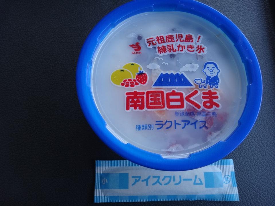 株式会社日食 元祖鹿児島 南国白くま セイカ食品