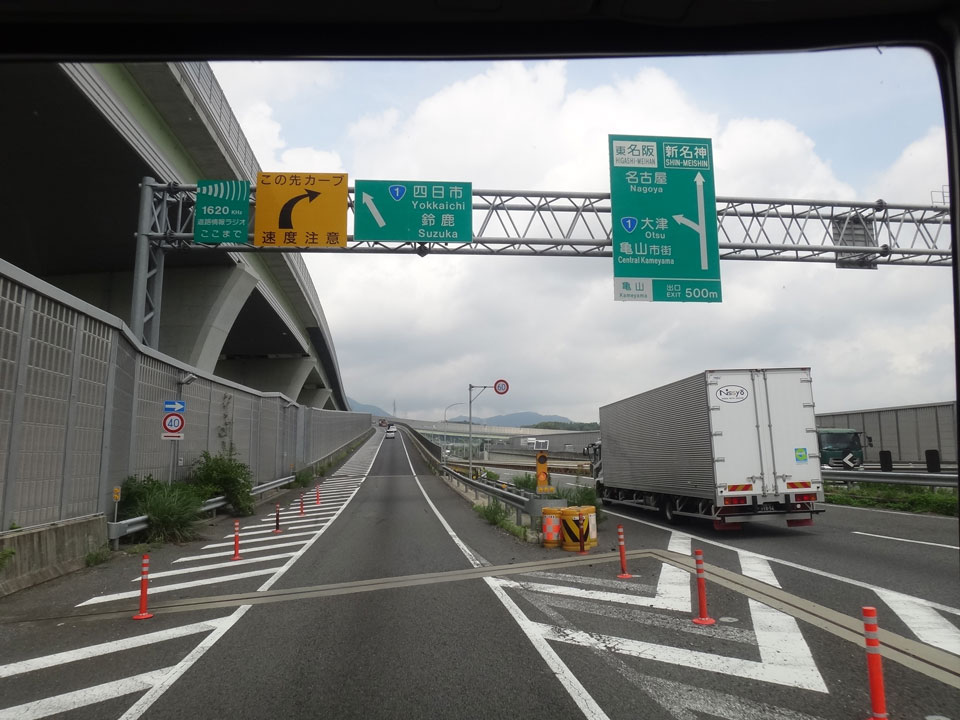 株式会社日食 名阪国道25号線 亀山JCT 三重県亀山市