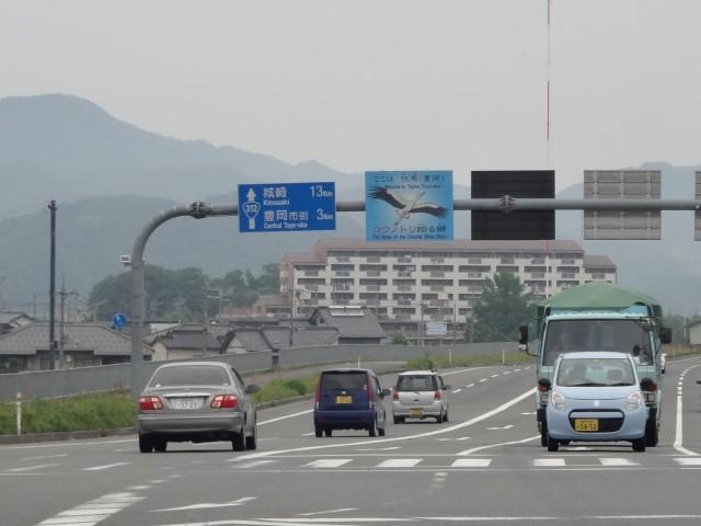 豊岡市 - Toyooka, Hyōgo