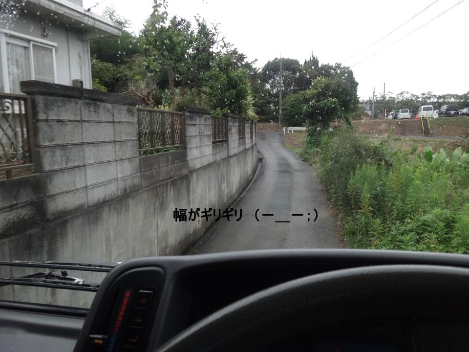 株式会社日食 山口県美祢市 26年産 屑米 焼酎用 はい積み はい崩し