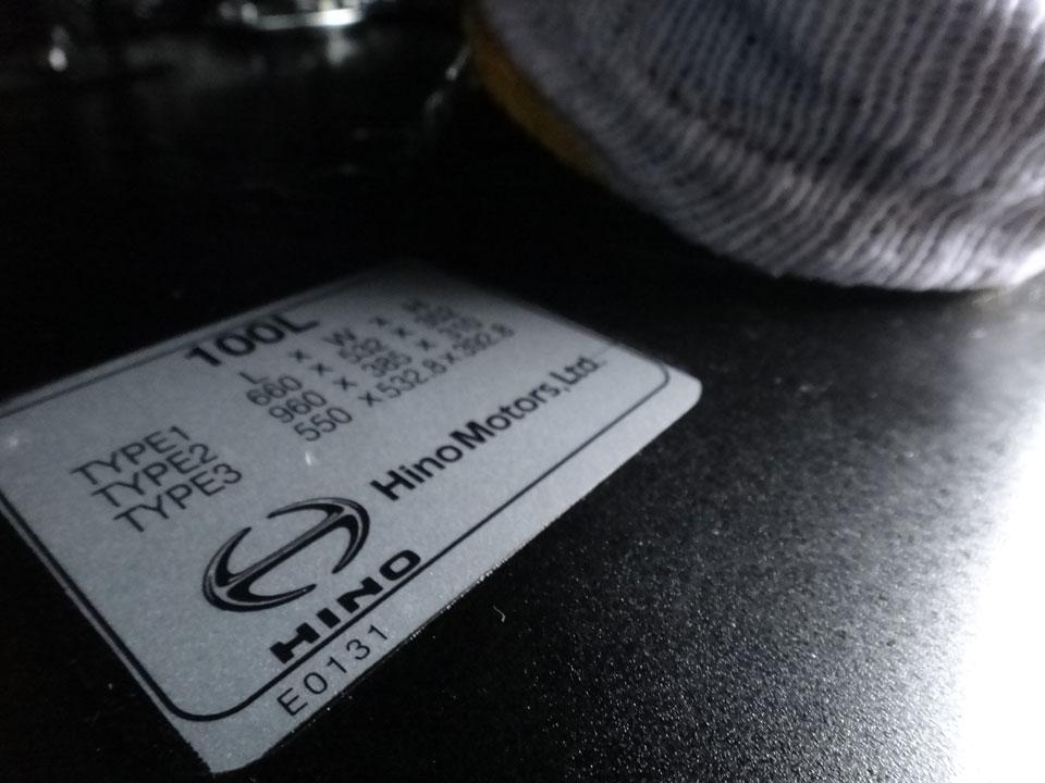 株式会社日食 車検整備 日野自動車 レンジャー シャーシ ホイール サイドバンパー塗装