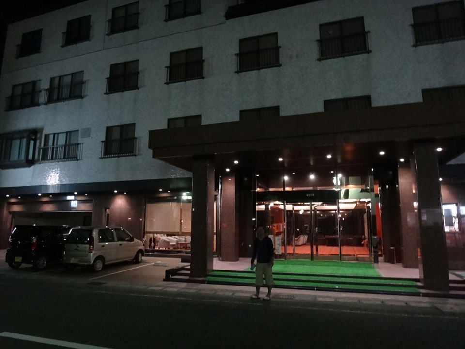 株式会社日食 あわら温泉 福井県あわら市
