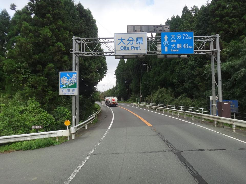 ���� aso kumamoto japaneseclassjp