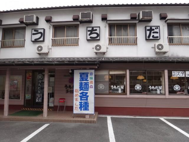 福岡県福岡市東区多々良1丁目 うちだ屋 多々良店 コメショウ 今日のお昼ごはん