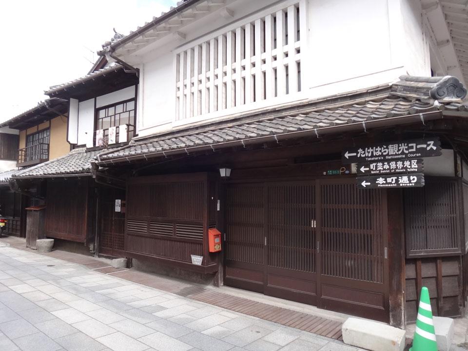 株式会社日食 広島県竹原市 重要伝統的建造物群 町並み保存地区