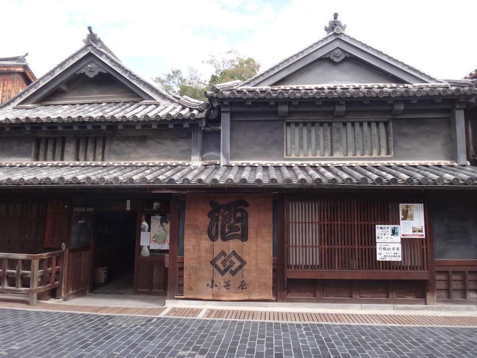 株式会社日食 竹鶴酒造株式会社 広島県竹原市 重要伝統的建造物群 町並み保存地区