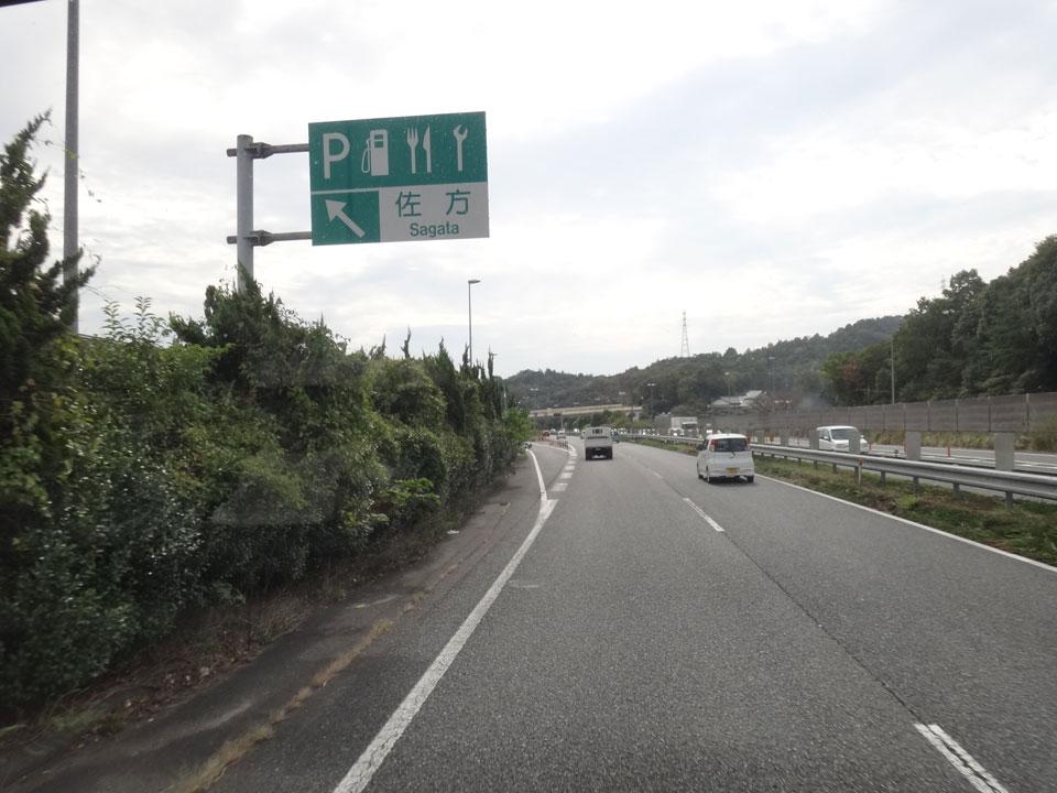 株式会社日食 今日のお昼ごはん 国道2号線 西広島バイパス 広島県廿日市市佐方
