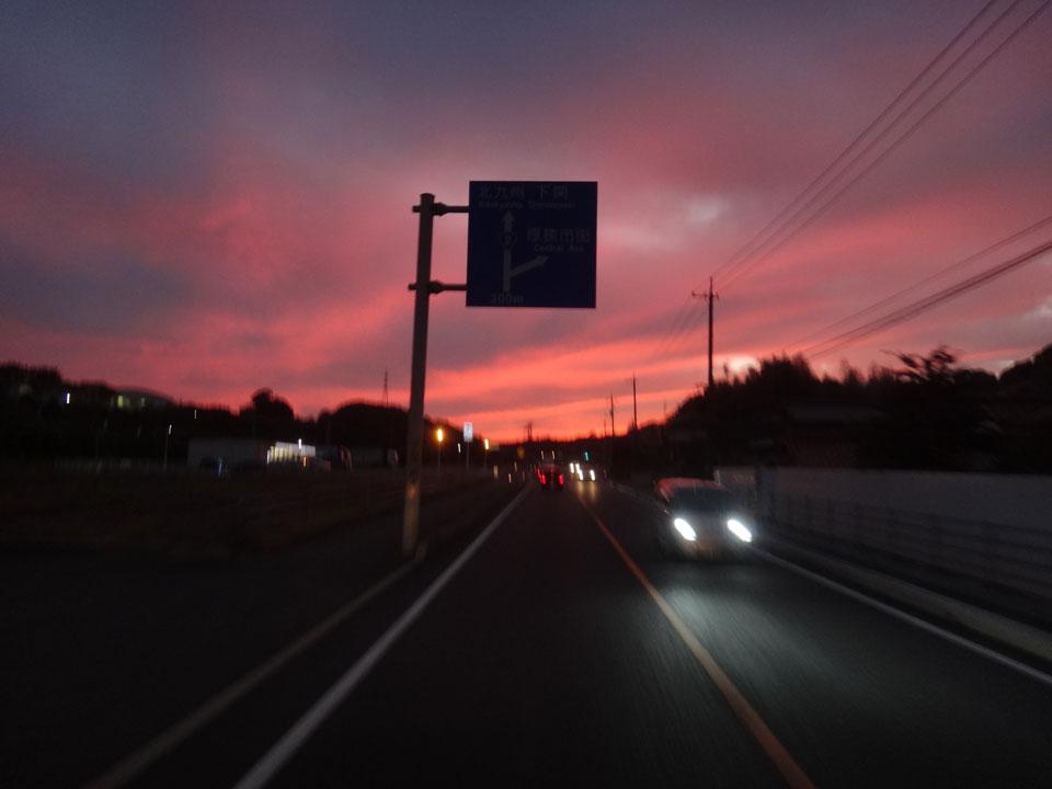 株式会社日食 国道2号線 山口県宇部市 山陽小野田市