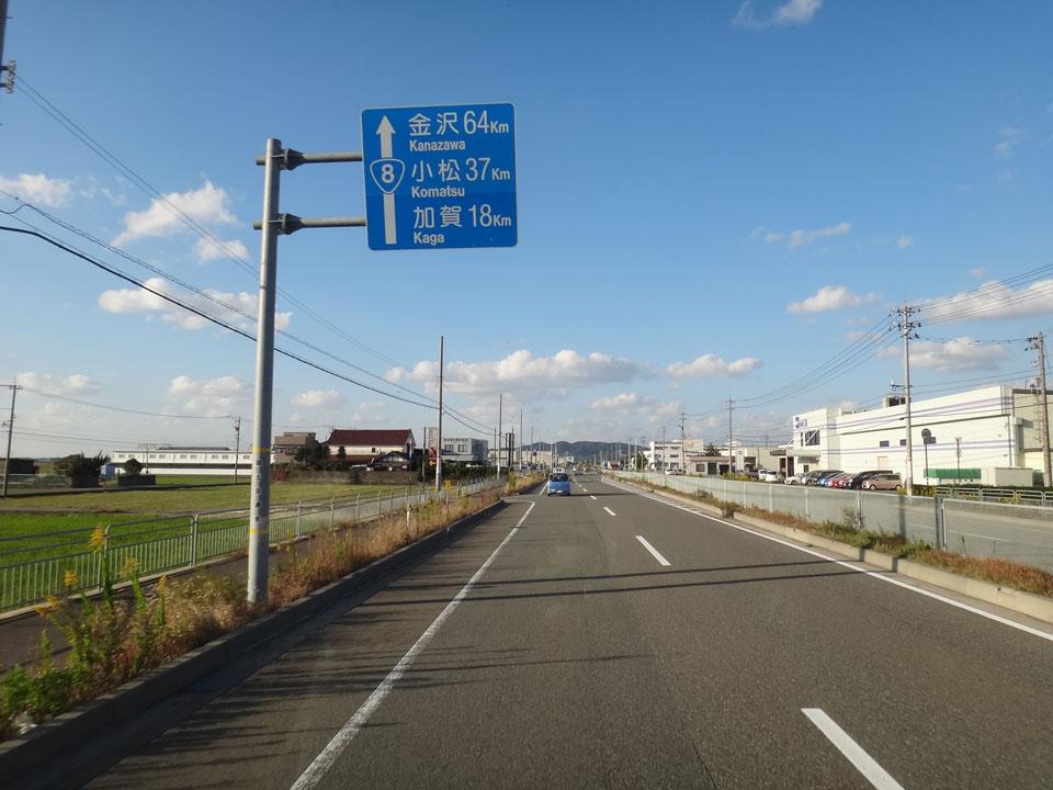 株式会社日食 国道8号線 福井県坂井市丸岡町