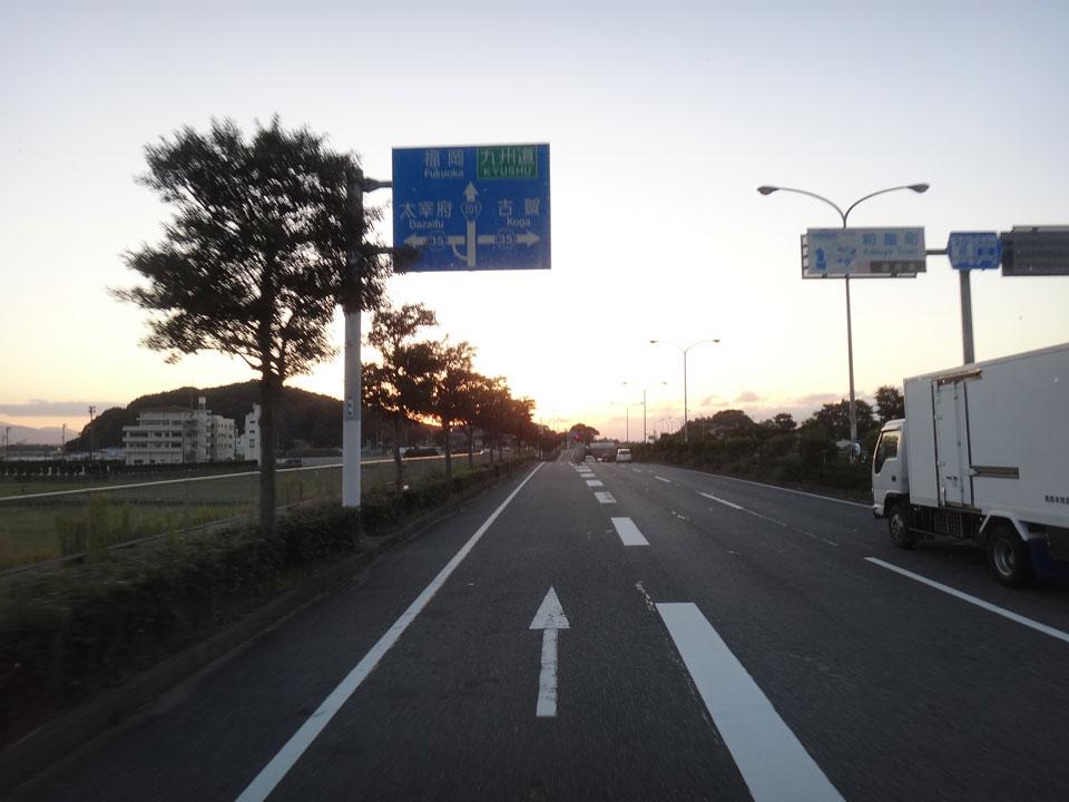 株式会社日食 国道201号線 福岡県糟屋郡粕屋町