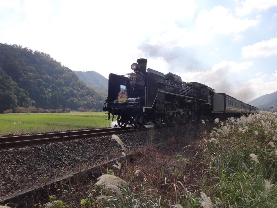 株式会社日食 「貴婦人」 C57形蒸気機関車 C571号機 SLやまぐち号 国道9号線 山口県山口市阿東町