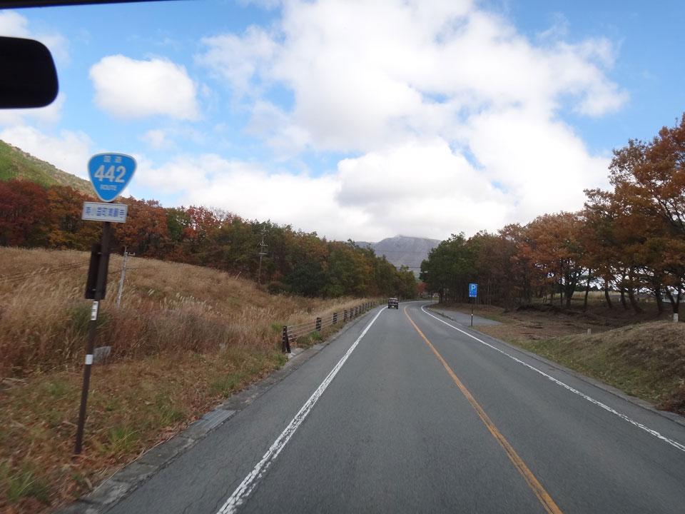 株式会社日食 国道442号線 熊本県阿蘇郡南小国町満願寺