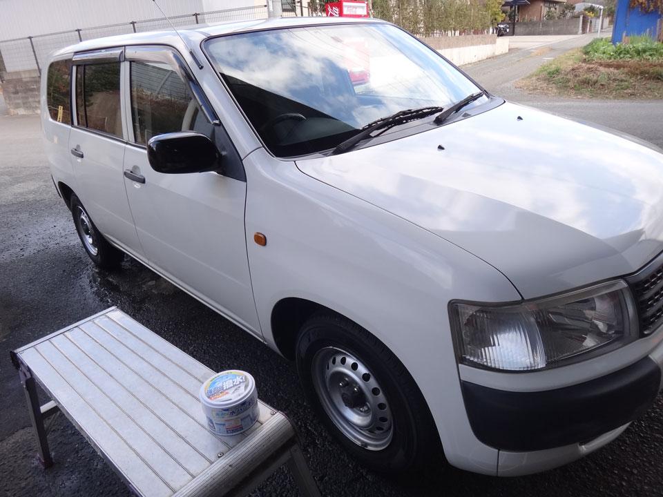 株式会社日食 トヨタ プロボックス シリコンスプレー 洗車 ウイルソン 超防水 ホワイト車用