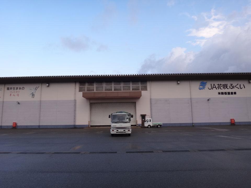 株式会社日食 JA花咲ふくい 米穀低温倉庫 福井県あわら市山室
