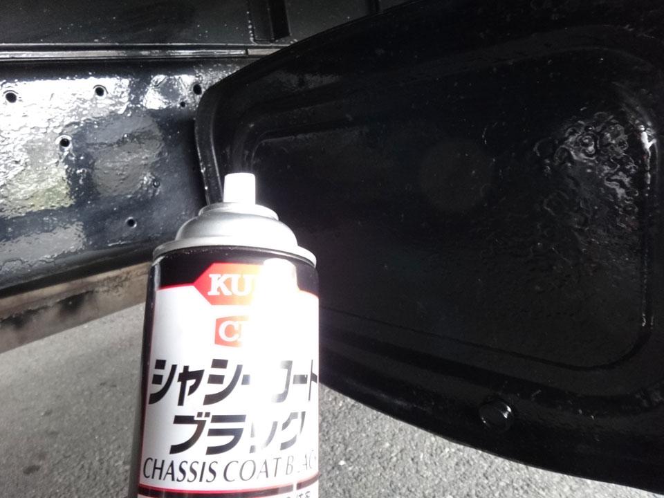 株式会社日食 トラック 日野自動車 レンジャー シャシーコートブラック