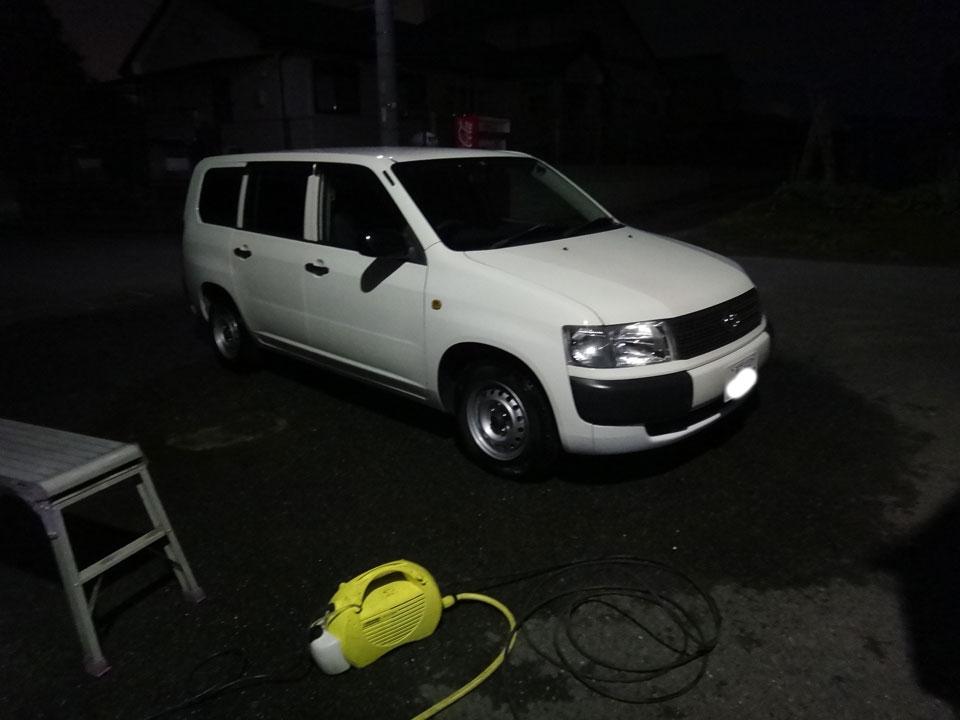 株式会社日食 トヨタ プロボックス 洗車 ブリス