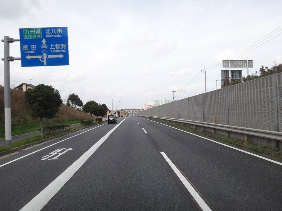 株式会社日食 国道200号線 福岡県直方市
