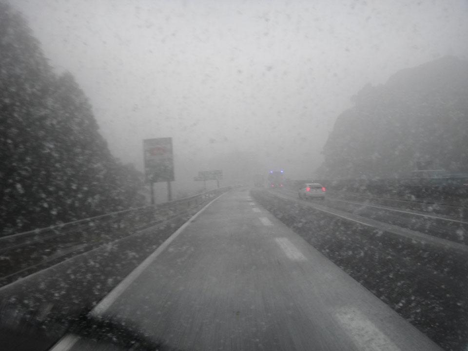 株式会社日食 九州道 古賀SA手前 福岡県古賀市 雪