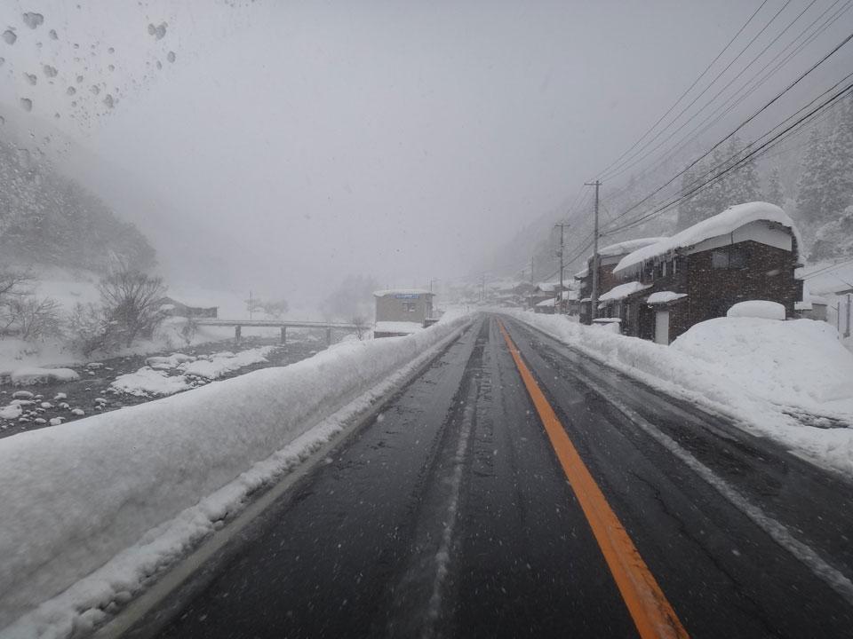 株式会社日食 国道9号線 兵庫県但馬 美方郡新温泉町
