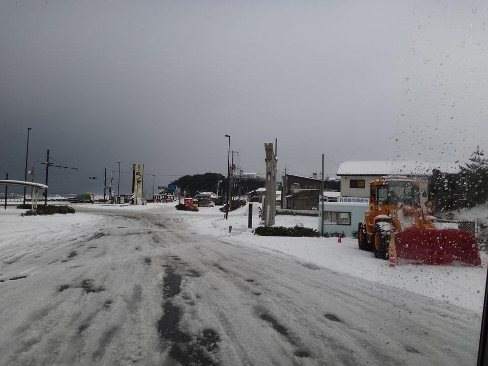 株式会社日食 道の駅 神話の里 白うさぎ 鳥取県鳥取市白兎