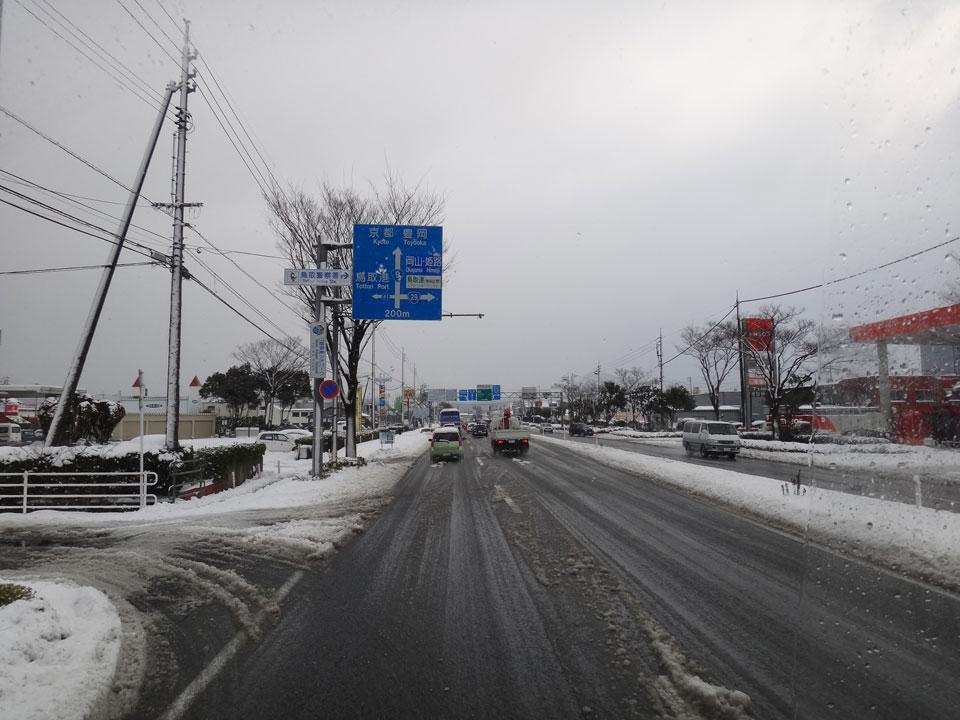 株式会社日食 国道9号線 鳥取県鳥取市