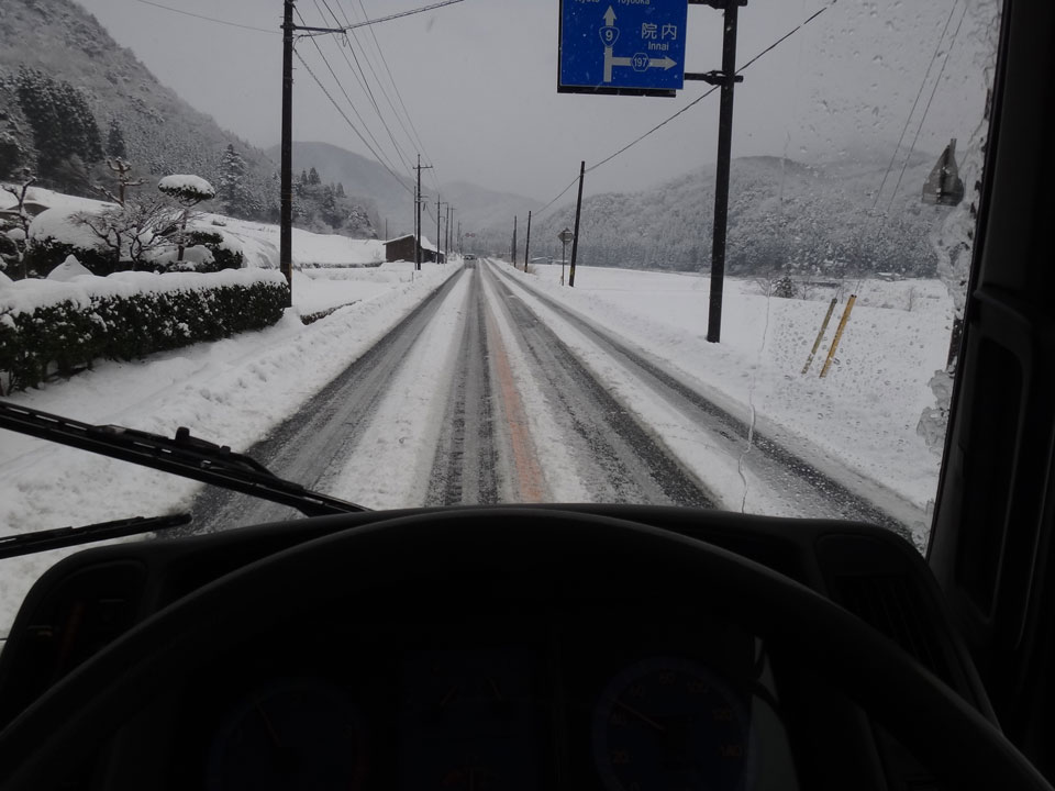株式会社日食 国道9号線 鳥取県岩美郡岩美町 蒲生峠手前 雪