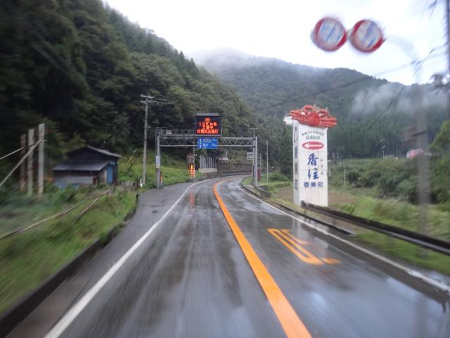 株式会社日食 国道9号線 兵庫県美方郡香美町村岡区