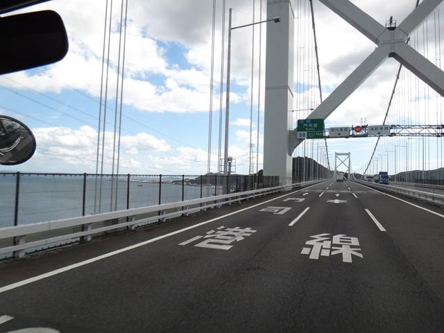 株式会社日食 関門海峡 関門橋 下り線