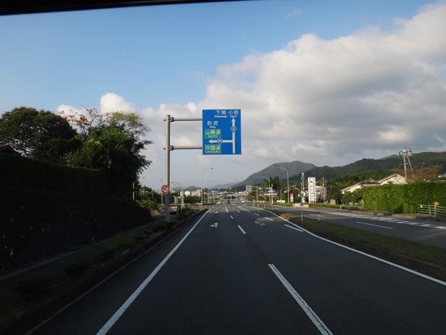 株式会社日食 国道9号線 山口県山口市