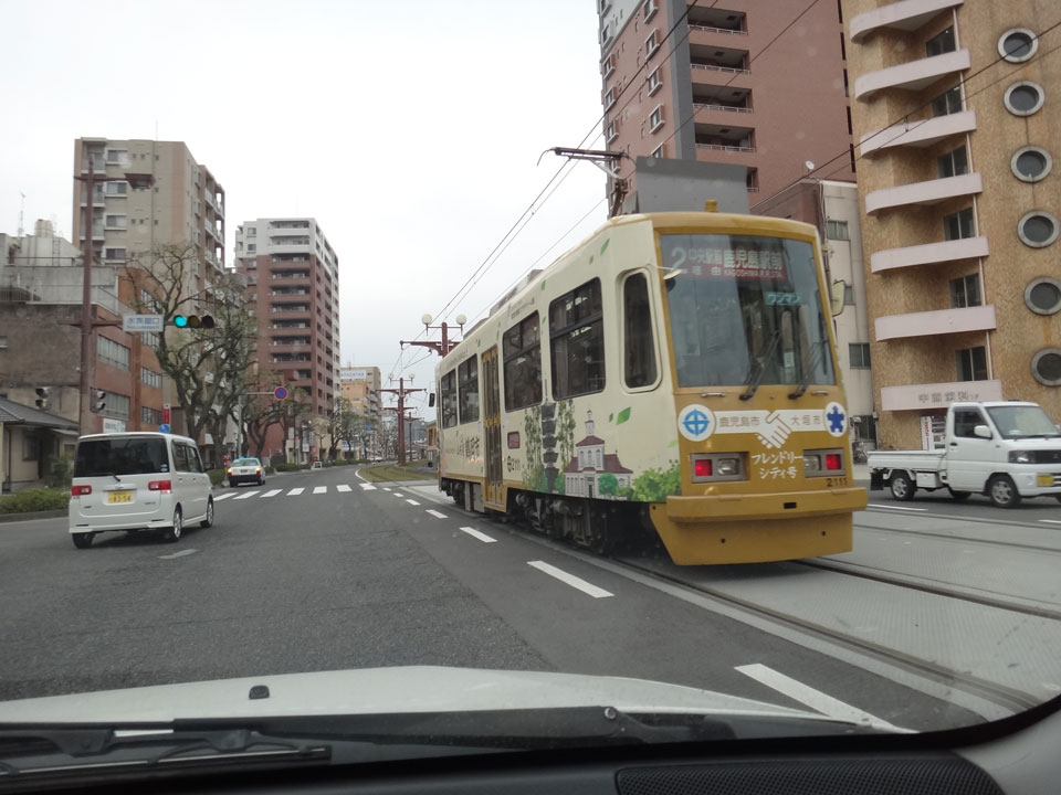 株式会社日食 鹿児島県鹿児島市 路面電車