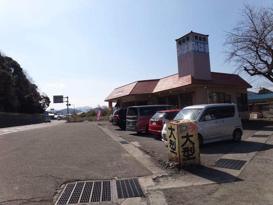 株式会社日食 今日のお昼ごはん 国道27号線沿い 美浜食堂 福井県三方郡美浜町大藪