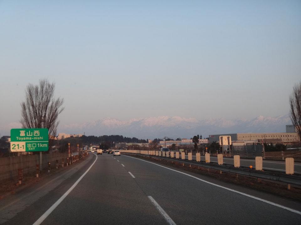 株式会社日食 北陸道 富山西IC 富山県富山市 立山連峰