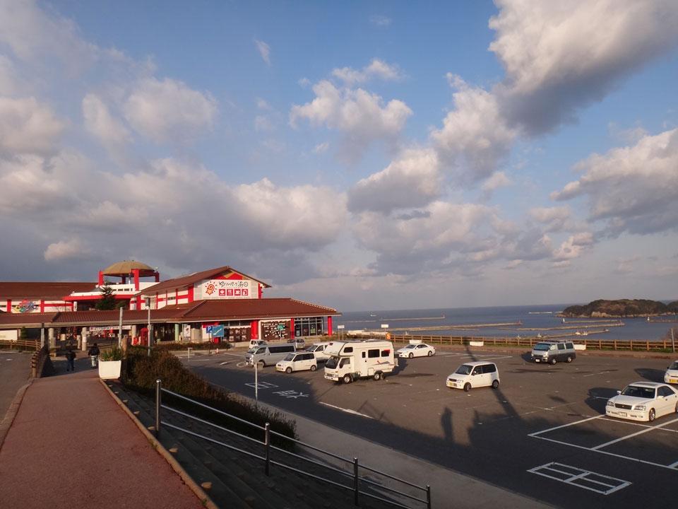 株式会社日食 道の駅ゆうひパーク浜田 島根県浜田市
