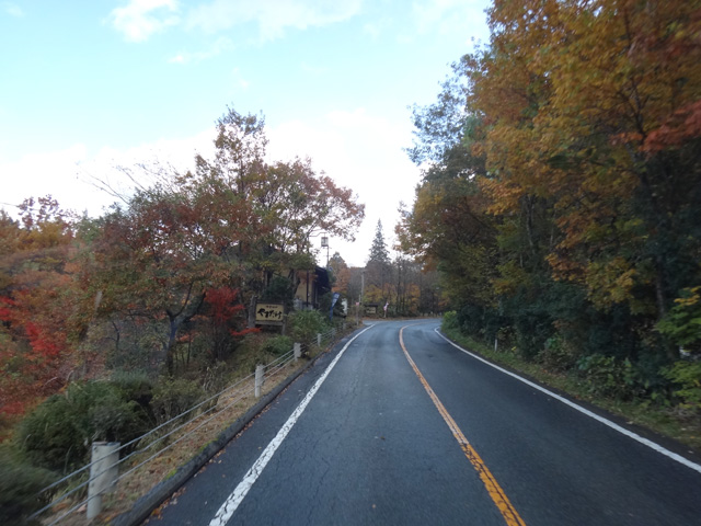 株式会社日食 国道442号線 黒川温泉 熊本県阿蘇郡南小国町