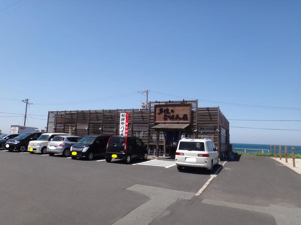 株式会社日食 今日のお昼ごはん 出雲市多伎町多岐472-3 多伎のごはん屋 バイキング