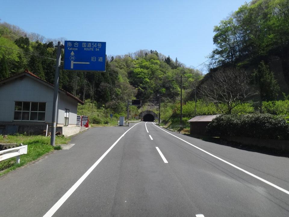 株式会社日食 県道39号線 島根県出雲市湖陵町畑村 才谷トンネル