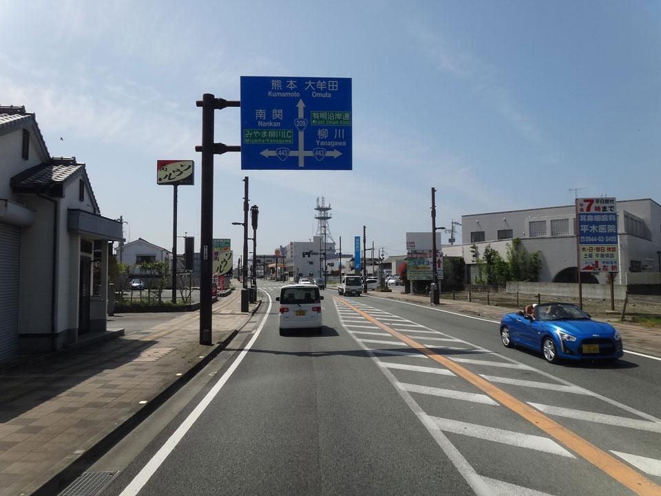 株式会社日食 熊本県八代市へ 国道209号線 国道443号線 福岡県みやま市
