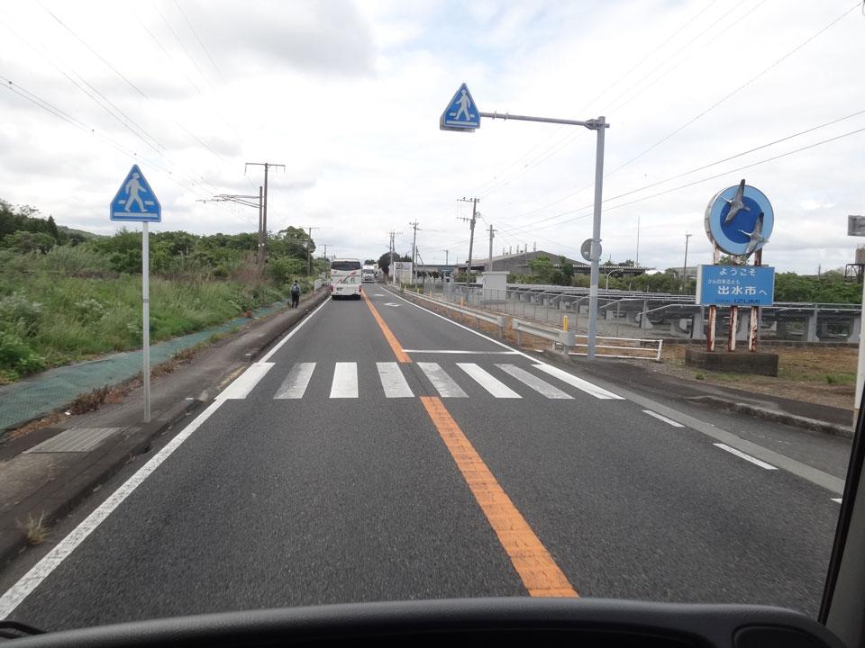 株式会社日食 国道3号線 県境 熊本県水俣市 鹿児島県出水市 ようこそ出水市へ