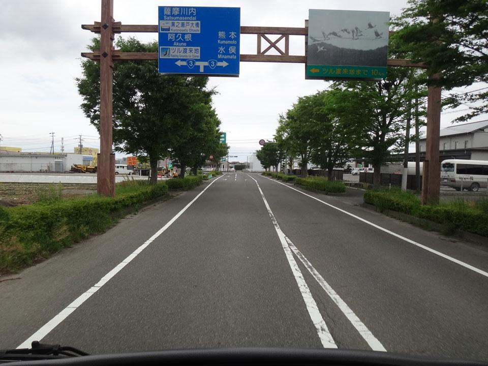 株式会社日食 国道328号線 鹿児島県出水市明神町 バイパス入口交差点
