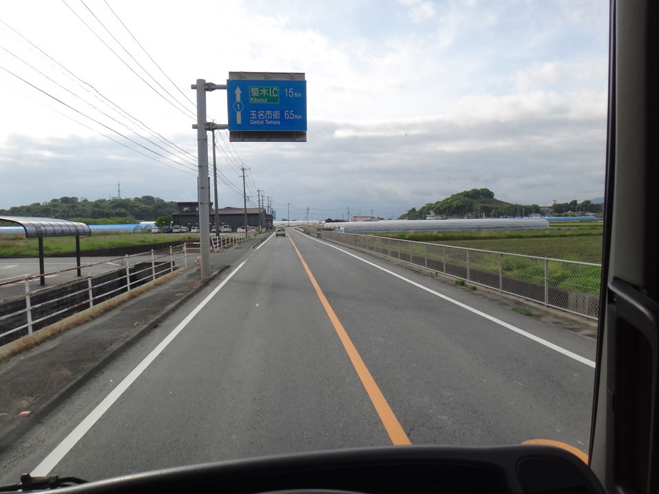株式会社日食 県道1号線 熊本県玉名市天水町