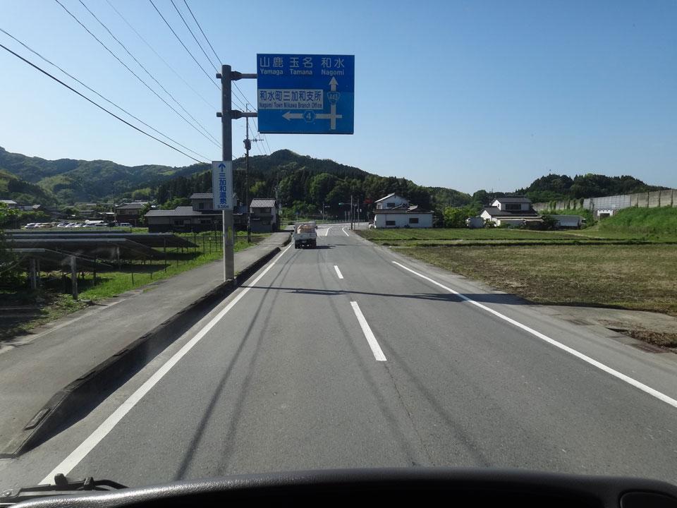 株式会社日食 国道443号線 熊本県玉名郡南関町