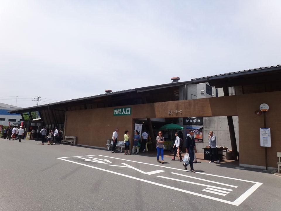 株式会社日食 道の駅萩しーまーと 山口県萩市椿東字北前小畑