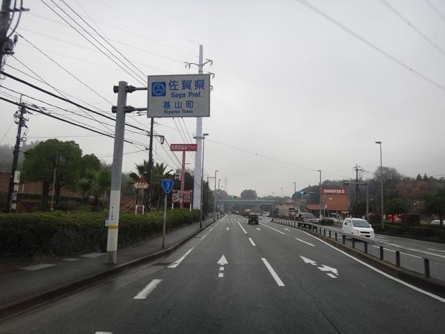株式会社日食 国道3号線 佐賀県三養基郡基山町