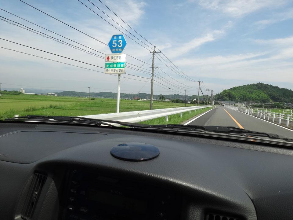 株式会社日食 県道53号線 鹿児島県伊佐市菱刈 川内川