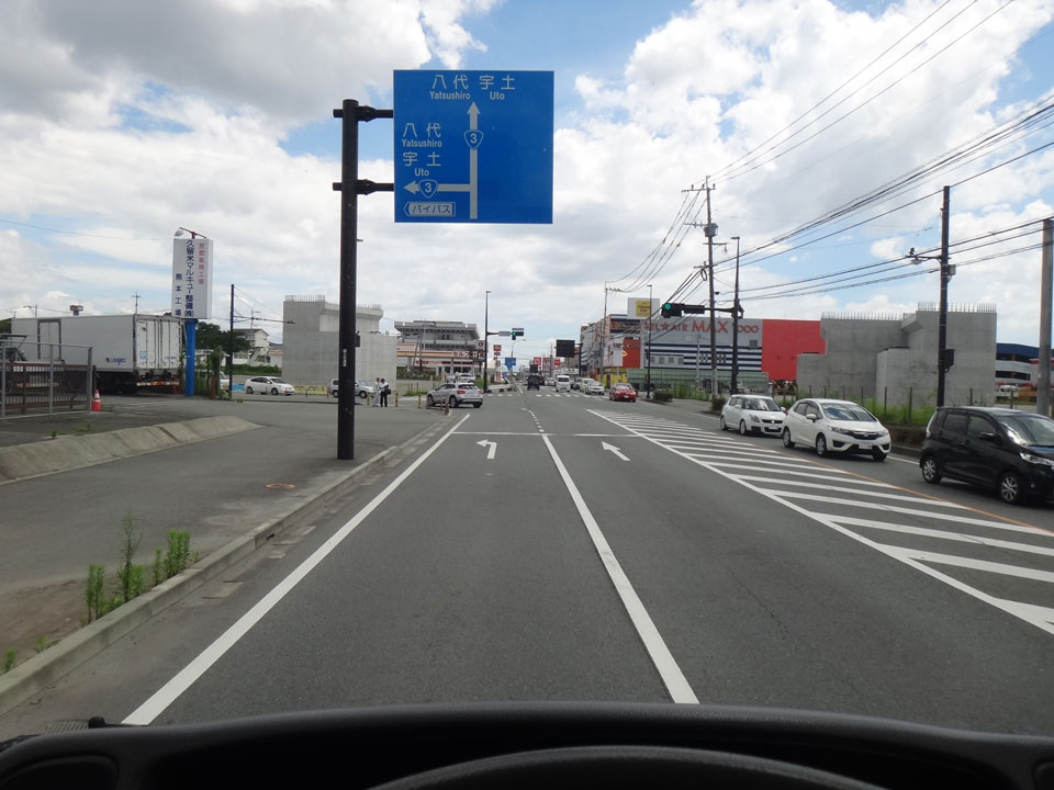 株式会社日食 国道3号線 熊本北バイパス 熊本県熊本市北区四方寄町 四方寄南交差点