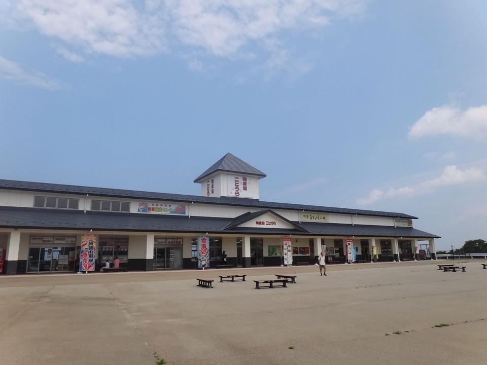株式会社日食 今日のお昼ごはん 山陰道 琴浦PA 鳥取県東伯郡琴浦町 物産館ことうら 琴浦うまいもんや