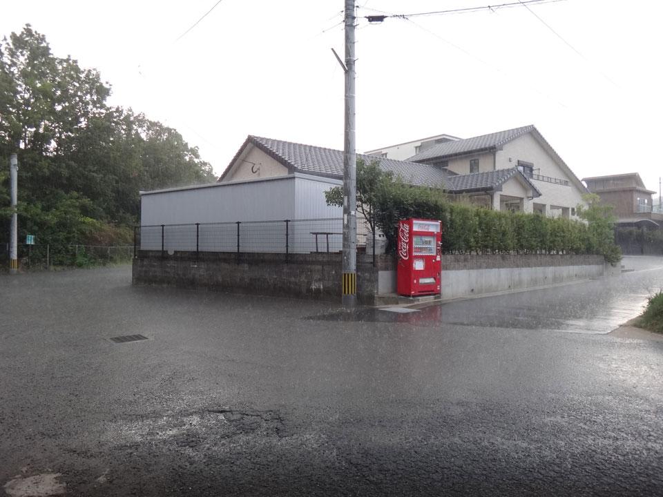 株式会社日食 夕立 福岡県糟屋郡須恵町
