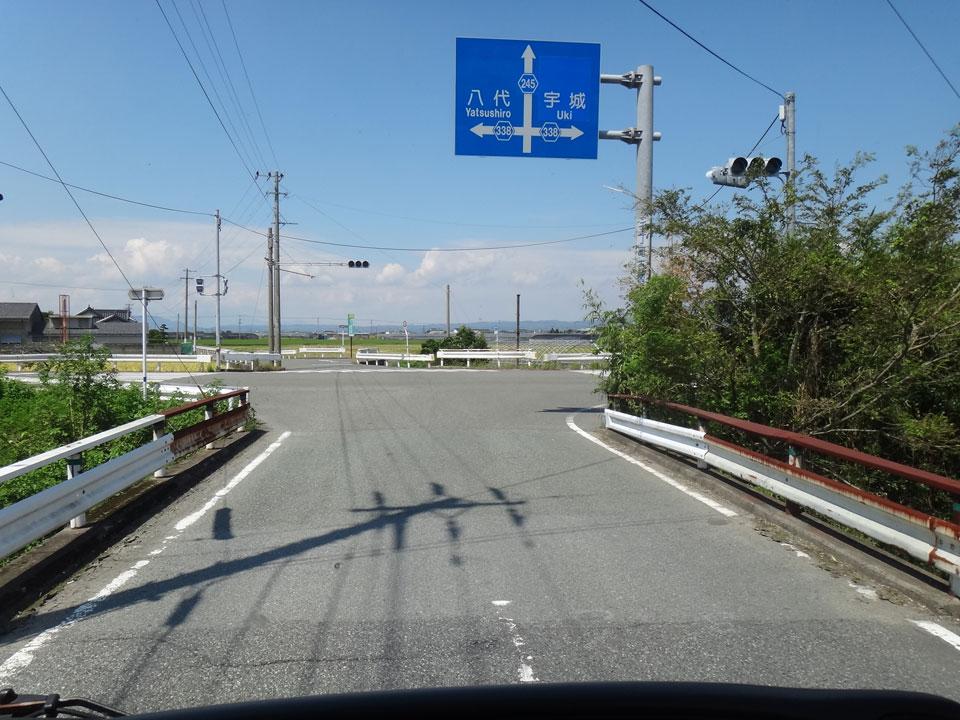 株式会社日食 熊本県八代市千丁町古閑出
